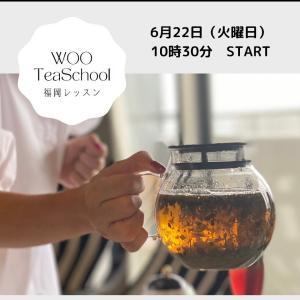 福岡早良区紅茶レッスン始まります✨