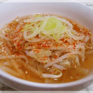 もやしときゃべつのピリ辛黒酢スープ