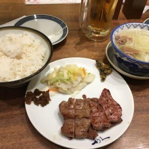 「牛たん炭焼 利久」 エキマルシェ大阪店