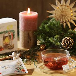 ★クリスマスはステビア入りハーブティーで!★