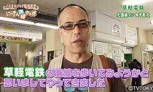 ★「異世界縄文タイムトラベル」を読んで★