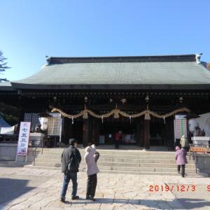 桃太郎の生まれたまちおかやま日本遺産を巡る(2019/12/3)その1