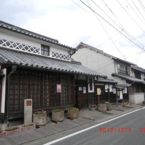 桃太郎の生まれたまちおかやま日本遺産を巡る(2019/12/3)その2