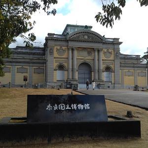 奈良の仏像ワンダーランド 奈良博・東大寺・興福寺を訪ねる(2020/01/10)