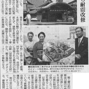 【京都のニュース】祇園甲部歌舞練場ようやく耐震工事。§レジュメ文章8割がた完成。