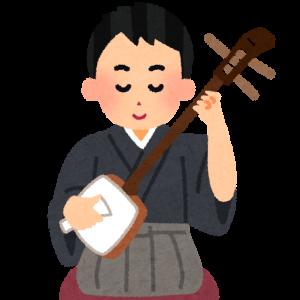 【津軽三味線】新しい楽譜「合戦」