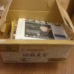薄っぺらい一箱減らせた女。