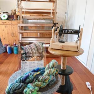 糸紡ぎWS