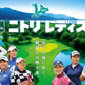 昨年はMeijiCupでペソンウ選手がトップに立っていました。