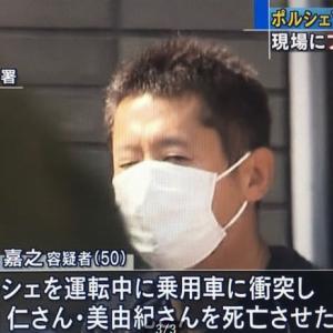川崎 ポルシェ追突男の名前は事故って当然でした
