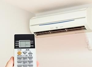 エアコン 電気代節約 リモコン