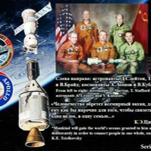 ISS-SSTV受信チャレンジ