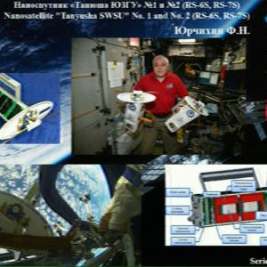 ISS SSTV画像受信再チャレンジ