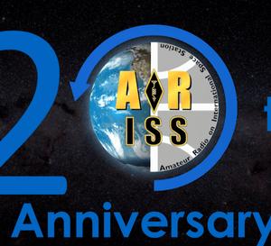 ISSでARISS20周年記念イベント