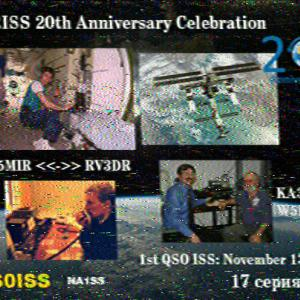 ARISS Slow Scan TV(SSTV)イベント2日目