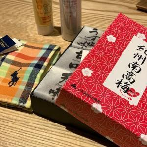 久々の寿司ランチ、手土産交換、一緒に買い物、無印・成城石井