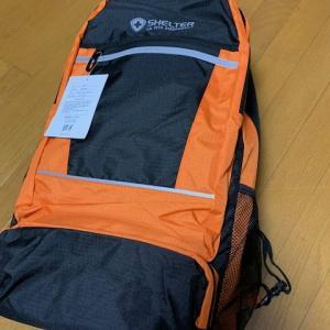 災害緊急持ち出し袋をゲット、ペットと避難します。