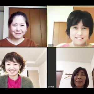 開催レポ:zoom編こころの色ワークお茶会カラーコミュニケーション