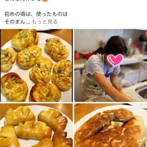 娘のパン作りにみる、子どもの自立
