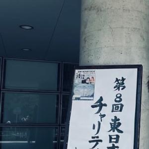 東日本大震災被災児童チャリティーコンサート