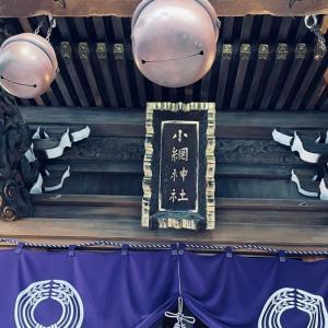 超吉日385一粒万倍日は神社と美容