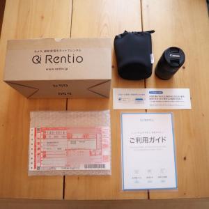 ▼運動会!望遠レンズは、買わずにレンタルサービスを利用してみました。
