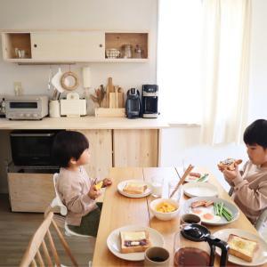 """▼""""わがまま""""をかなえるトースター 我が家の朝ごパン"""