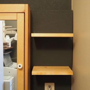 ▼【洗面所DIY】#7 隠し棚受けを使ったように見える棚を付けました