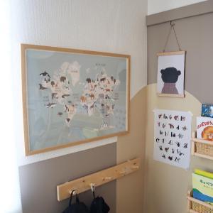 ▼【pr】スウェーデンのポスターブランド、DESENIOのポスター
