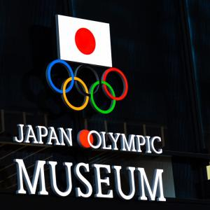 東京オリンピック~2021年夏~