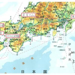 日月神示と麻賀多神社とゼロ磁場水