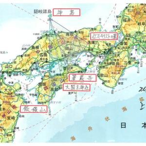 隠岐の島と本島との距離が異常なほど縮まっているようです