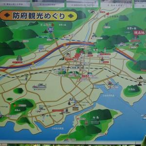 防府で真っ先に行きたかった場所は、東大寺別院 阿弥陀寺でした