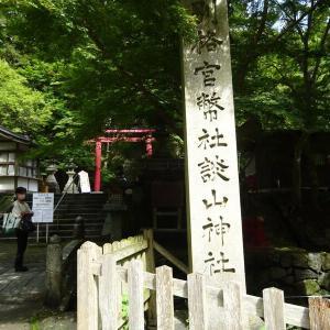 〇浦さんが連れて行ってくれた大事な寺院・・その1 談山神社