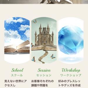 東京趣味の旅。それは気づきではない。現実です。