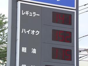 エコドライブのポイントは、「ふんわりアクセル」と 「ブレーキ」、「車間距離」だそうです