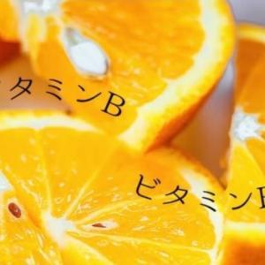 ビタミン12種類の名前と役割、ご存知ですか?