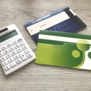 お金を貯めるためには、3つのSTEPに分けて実行すると貯めやすくなるそうです