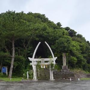 西(上五島)へ