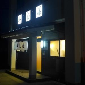 西(福江)へ