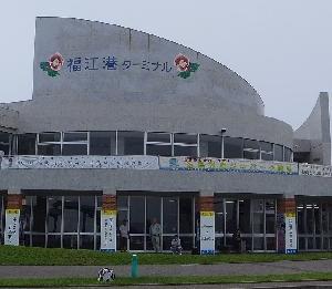 西l(福江)へ