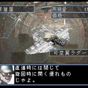 ゲーム「サブマリンハンター 鯱」潜水艦グレードアップに見る投資戦略。