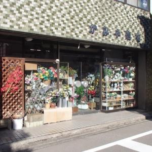 お花屋さんではなく、造花屋さん。武蔵町。