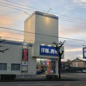 元町交差点付近。このあたりも、お店の出入りが激しい。元カメラのキタムラ。次はどこが出てくるだろう?