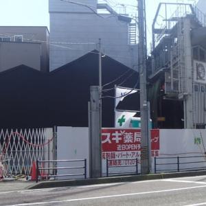 雨後の竹の子ならぬ、金沢市中心部、スギ薬局が増殖中。エムザ裏、大手町に次いで、近江町市媛神社口(メロメロぽっちがあった場所)にも建設中。