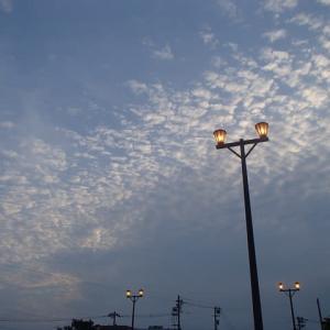 今朝の金沢の空。5:15am。彦三大橋。