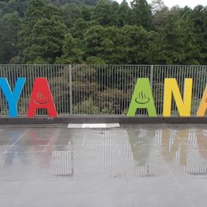 """AとAの間に入って、Mの形になって下さい。YAMANAKA(やまなか)となります。人がいないこの状態は、""""「ま」抜け"""" ではありません。山中温泉。"""