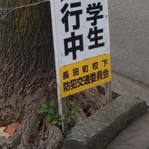 「校下」というのは金沢の方言。変換してもでてきません。普通は「校区」です。お殿様の町には「下」を付ける言葉が多いのです。例:兼六園下。
