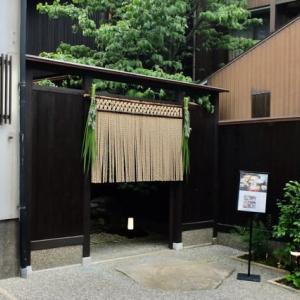 ひがし茶屋街の新しいお店。今日13日で、金沢市内の時短要請や酒の提供自粛などをすべて解除されます。