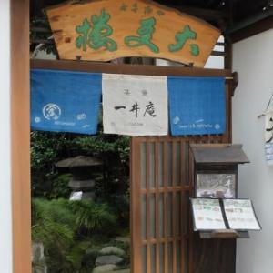 老舗料亭が併設している茶寮。尾山町。